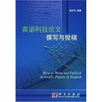 http://ec4.images-amazon.com/images/I/51v8uYIwVrL._AA200_.jpg