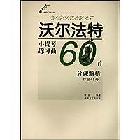 http://ec4.images-amazon.com/images/I/51v8ziemtRL._AA200_.jpg