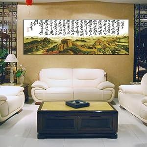 万众家园 十字绣 客厅画 沁园春盛世长城 11ct 朵拉线 3股 高清图片