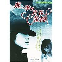 http://ec4.images-amazon.com/images/I/51v9X6k%2BXDL._AA200_.jpg