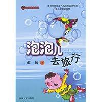 http://ec4.images-amazon.com/images/I/51v9lMhRp7L._AA200_.jpg