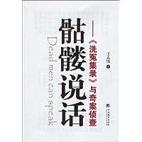 http://ec4.images-amazon.com/images/I/51vAWlZORTL._AA200_.jpg