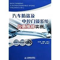 http://ec4.images-amazon.com/images/I/51vAgYaSyqL._AA200_.jpg