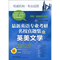 http://ec4.images-amazon.com/images/I/51vBWEdUPQL._AA200_.jpg