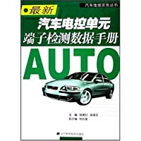 http://ec4.images-amazon.com/images/I/51vC6JSNwiL._AA200_.jpg