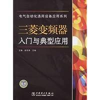 http://ec4.images-amazon.com/images/I/51vCbXtFyZL._AA200_.jpg
