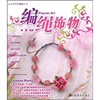 http://ec4.images-amazon.com/images/I/51vCkehsPCL._AA200_.jpg