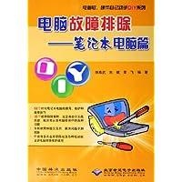 http://ec4.images-amazon.com/images/I/51vCn2X3IiL._AA200_.jpg