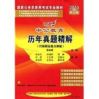 http://ec4.images-amazon.com/images/I/51vDkVqU7nL._AA200_.jpg