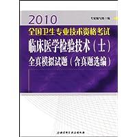 http://ec4.images-amazon.com/images/I/51vE-ZbXISL._AA200_.jpg