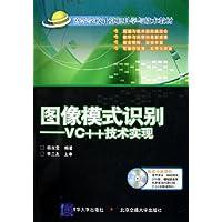 http://ec4.images-amazon.com/images/I/51vE9euR8QL._AA200_.jpg