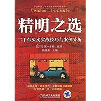 http://ec4.images-amazon.com/images/I/51vEuDMxVQL._AA200_.jpg