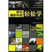 http://ec4.images-amazon.com/images/I/51vFBCG6dGL._AA200_.jpg
