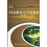 http://ec4.images-amazon.com/images/I/51vFHLCeSxL._AA200_.jpg