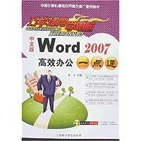 http://ec4.images-amazon.com/images/I/51vFUPsBGjL._AA200_.jpg