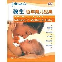 http://ec4.images-amazon.com/images/I/51vFVHhw%2B8L._AA200_.jpg
