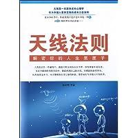 http://ec4.images-amazon.com/images/I/51vFjbKsu2L._AA200_.jpg