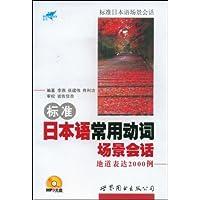 http://ec4.images-amazon.com/images/I/51vGReCgTtL._AA200_.jpg