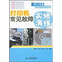 http://ec4.images-amazon.com/images/I/51vGajSwwcL._AA200_.jpg