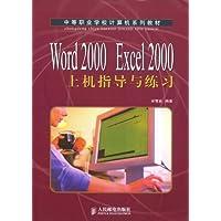 http://ec4.images-amazon.com/images/I/51vHKwAenIL._AA200_.jpg