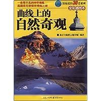 http://ec4.images-amazon.com/images/I/51vHyKZfWNL._AA200_.jpg