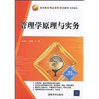 http://ec4.images-amazon.com/images/I/51vIAV52h3L._AA200_.jpg