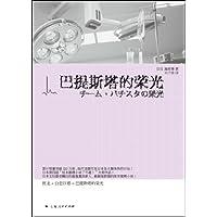 http://ec4.images-amazon.com/images/I/51vIKNvIVVL._AA200_.jpg