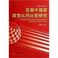 http://ec4.images-amazon.com/images/I/51vIQ7AWmkL._AA200_.jpg