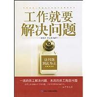 http://ec4.images-amazon.com/images/I/51vIX5aRI-L._AA200_.jpg