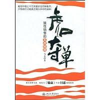 http://ec4.images-amazon.com/images/I/51vIYr111zL._AA200_.jpg