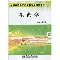 http://ec4.images-amazon.com/images/I/51vIvvBrK3L._AA200_.jpg