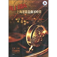 http://ec4.images-amazon.com/images/I/51vIylklbIL._AA200_.jpg