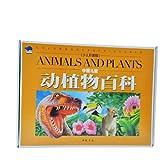 儿童百科全书 动植物百科全书 孩子最喜爱的《中国儿童动植物百科全书》10册-图片