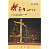 http://ec4.images-amazon.com/images/I/51vJPqHG6hL._AA200_.jpg