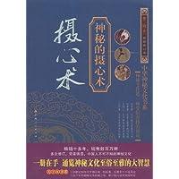 http://ec4.images-amazon.com/images/I/51vJRm0KqJL._AA200_.jpg