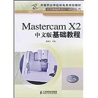 http://ec4.images-amazon.com/images/I/51vJc2i5ikL._AA200_.jpg