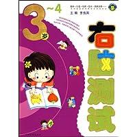 http://ec4.images-amazon.com/images/I/51vJcSxXgwL._AA200_.jpg