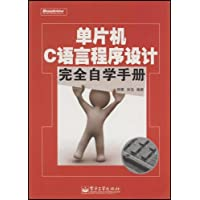http://ec4.images-amazon.com/images/I/51vJmzQQJYL._AA200_.jpg