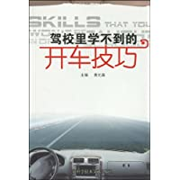 http://ec4.images-amazon.com/images/I/51vJnmJk9nL._AA200_.jpg