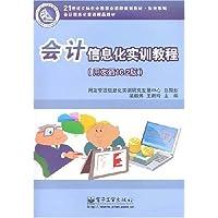 http://ec4.images-amazon.com/images/I/51vKfXt0X2L._AA200_.jpg