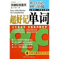 http://ec4.images-amazon.com/images/I/51vL9hXxr4L._AA200_.jpg