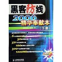 http://ec4.images-amazon.com/images/I/51vLZbwCoGL._AA200_.jpg