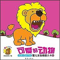 http://ec4.images-amazon.com/images/I/51vLpLNvCyL._AA200_.jpg