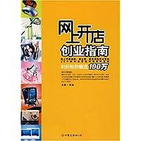 http://ec4.images-amazon.com/images/I/51vMOag178L._AA200_.jpg