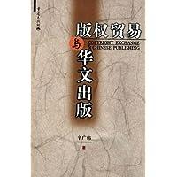 http://ec4.images-amazon.com/images/I/51vMo18NYUL._AA200_.jpg