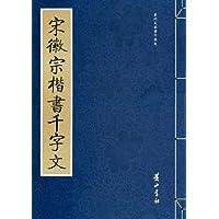 http://ec4.images-amazon.com/images/I/51vN6jT2rrL._AA200_.jpg