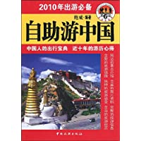 http://ec4.images-amazon.com/images/I/51vNw0gMHXL._AA200_.jpg