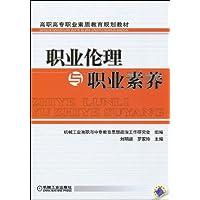 http://ec4.images-amazon.com/images/I/51vOokH624L._AA200_.jpg