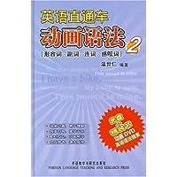 http://ec4.images-amazon.com/images/I/51vOrjVg2PL._AA200_.jpg