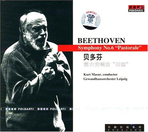 贝多芬 第6交响曲 田园 CD